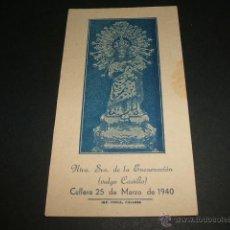 Postales: CULLERA VALENCIA NUESTRA SEÑORA DE LA ENCARNACION VULGO CASTILLO ANTIGUA ESTAMPA. Lote 42442275