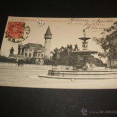 Postales: VALENCIA CASTILLO DE RIPALDA Y FUENTE ALAMEDA. Lote 42510758