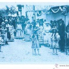 Postales: POSTAL REPRODUCCION DE L`ARXIU J. HUGUET EL CORPUS. Lote 42558948