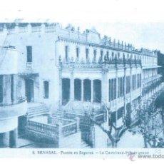 Postales: POSTAL REPRODUCCION DE L`ARXIU J. HUGUET BENASAL CASTELLON FUENTE EN SEGURES. Lote 42558995