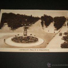 Postales: CASTELLON PLAZA DE LA INDEPENDENCIA. Lote 42583071