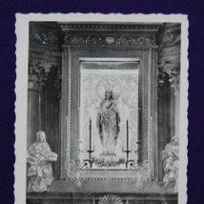 Postales: POSTAL DE JÁTIVA (VALENCIA). CAMERÍN DE LA VIRGEN DE LA SEO. EDICIONES ARRIBAS. AÑOS 50.. Lote 42777132