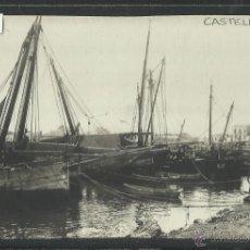 Postales: CASTELLON - FOTOGRAFICA - EN PAPEL MAS FINO DE LO NORMAL- VER REVERSO - (3113). Lote 42792793