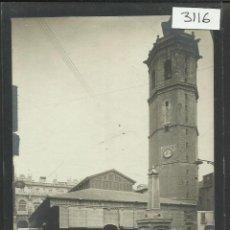 Postales: CASTELLON - FOTOGRAFICA - EN PAPEL MAS FINO DE LO NORMAL- VER REVERSO - (3116). Lote 42792842