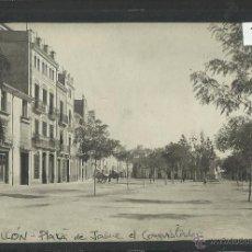 Postales: CASTELLON - FOTOGRAFICA - EN PAPEL MAS FINO DE LO NORMAL- VER REVERSO - (3117). Lote 42792858