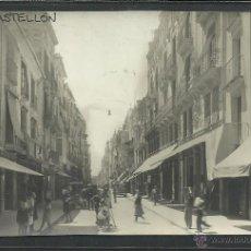 Postales: CASTELLON - FOTOGRAFICA - EN PAPEL MAS FINO DE LO NORMAL- VER REVERSO - (3120). Lote 42792894