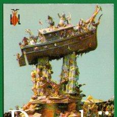 Postales: FALLAS DE VALENCIA - AÑO 1965 - TARJETA POSTAL USADA - BIEN CONSERVADA. Lote 42955713