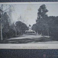 Postales: CASTELLÓN ANDÉN CENTRAL DEL PASEO DE RIBALTA POSTAL ANTERIOR A 1905. Lote 43016743