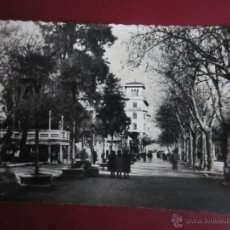 Postales: JATIVA. VALENCIA. PASEO DE LA ALAMEDA.. Lote 44375905