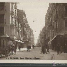 Postales: CASTELLON - CALLE GONZALEZ CHERMA - P 1040. Lote 44763586