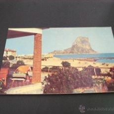 Postales: CALPE (ALICANTE) VISTA PARCIAL DEL PEÑON DE IFACH. Lote 44948322