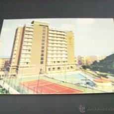Postales - ALICANTE HOTEL MAYA - 45009265