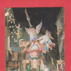 Postales: POSTAL VALENCIA-FALLAS 1977-5º PREMIO SECCION ESPECIAL-F. PLAZA DE NA JORDANA-A.F.MIGUEL SANTAEULALI. Lote 45129716