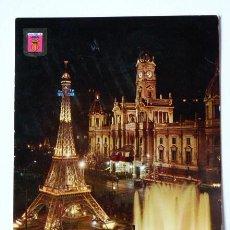 Cartoline: POSTAL DE VALENCIA. Lote 45758812