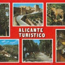 Postales: Nº 14164 POSTAL ALICANTE TURISTICA. Lote 45840984