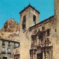 Postales: Nº 14945 POSTAL ALICANTE PORTAL IGLESIA SANTA MARIA. Lote 45935760