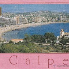 Postales: Nº 14709 POSTAL CALPE ALICANTE. Lote 45953598