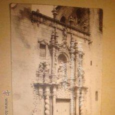 Postales: RARA Y ANTIGUA POSTAL DE ALICANTE , S.XIX. Lote 11835264
