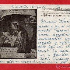 Cartes Postales: FONTILLES. LEPROSERIA S. FRANCISCO DE BORJA. Lote 46773632