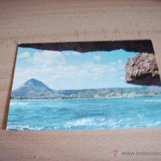 Postales: JAVEA ( ALICANTE ) VISTA PARCIAL. Lote 47055190