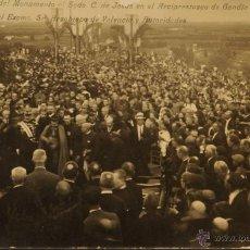 Postales: GANDIA ( VALENCIA) INAUGURACION SGDO. CORAZON - FOTOGRAFICA CIRCULADA Y DORSO DIVIDIDO - 1922. Lote 47068414