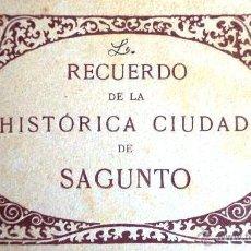 Postales: CARNET CUADERNILLO O BLOCK DE LA HISTORICA CIUDAD DE SAGUNTO (VALENCIA) 20 POSTALES, FALTAN N 1 Y 8. Lote 47132015