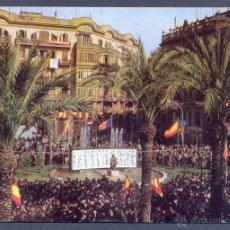 Postales: VALENCIA. AV. JOSÉ ANTONIO. MONUMENTO AL MAESTRO SERRANO. Lote 47149259