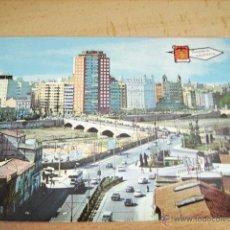 Postales: VALENCIA -- PLAZA DE ARAGON --. Lote 47388901