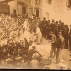 Postales: ALTURA (CASTELLON) - FIESTAS - PAELLAS EN LA CALLE - FOTOGRAFICA SIN CIRCULAR Y DORSO DIVIDIDO. Lote 47414488