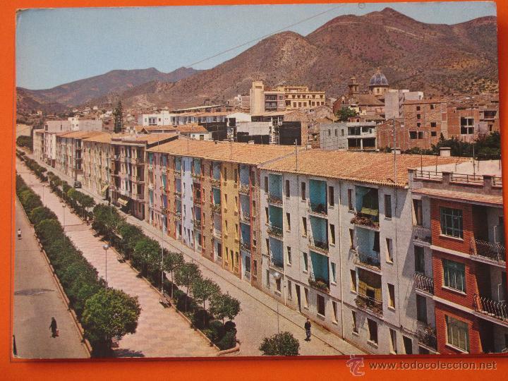 POSTAL - CASTELLON - VALL DE UXO - ARRIBAS - NO CIRCULADA (Postales - España - Comunidad Valenciana Moderna (desde 1940))