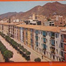 Postales: POSTAL - CASTELLON - VALL DE UXO - ARRIBAS - NO CIRCULADA. Lote 48216693