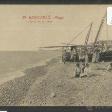 Postales: BENICARLO - 20 - PLAYA - ROISIN - (30211). Lote 48244095
