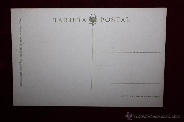 Postales: ANTIGUA POSTAL DE VALENCIA. INTERIOR DE LA LONJA. ED. ALMIRALL. FOTPIA. THOMAS. SIN CIRCULAR - Foto 2 - 48429935