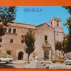 Postais: POSTAL - ALICANTE - BENISA CONVENTO - HERMANOS GALIANA - CIRCULADA EN 1989. Lote 48500473