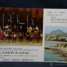 Postales: PUBLICIDAD SALUDOS COMTE ALFAZ TORNEO MEDIEVAL DEL PI BENIDORM DOBLE DIPTICO COLOR. Lote 48916564