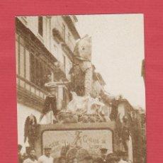 Postales: POSTAL SERIE FALLAS 1901-1910-PLAZA MOSÉN SORELL-2ºPREMIO AYUNTAMIENTO-ED.1987-JOSÉ HUGUET-F1. Lote 49425812
