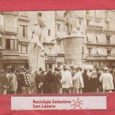 Postales: POSTAL SERIE FALLAS 1901-1910-PLAZA DE LA REINA-2º PREMIO AYUNTAMIENTO-ED.1987-JOSÉ HUGUET-F5. Lote 49426076