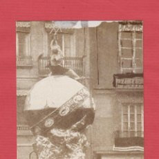 Postales: POSTAL SERIE FALLAS 1901-1910-FALLA CALLE RUZAFA-PREMIO DEL AYUNTAMIENTO-ED.1987-JOSÉ HUGUET. Lote 49426145