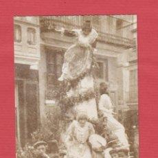 Postales: POSTAL SERIE FALLAS 1901-1910-CALLES CABALLEROS-RUZAFA Y CALDEDERÍAS-ED.1987-JOSÉ HUGUET-F7. Lote 49426202
