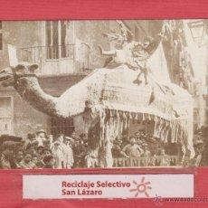 Postales: POSTAL SERIE FALLAS 1901-1910-CALLES GRACIA-EN SANZ-ED.1987-JOSÉ HUGUET-F8. Lote 49426225