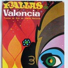 Postales: POSTAL DE FALLAS DE VALENCIA 1971. Lote 49518329