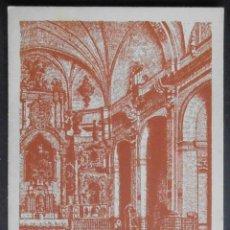 Postales: (32882)POSTAL SIN CIRCULAR,SANTA MARIA,DIBUJADA POR FERNANDO MORENCOS (1924),REQUENA. Lote 49649608