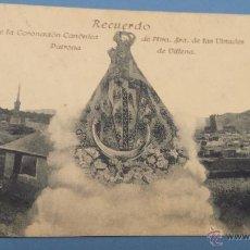 Postales: ANTIGUA TARJETA POSTAL RECUERDO DE LA CORONACION DE LA PATRONA DE VILLENA ALICANTE. Lote 49670888