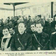 Postales: GUERRA CIVIL. MISA EN LA PLAZA DEL CAUDILLO. 31 MARZO 1939. GENERALES ARANDA Y MARTÍN ALONSO.. Lote 49676402