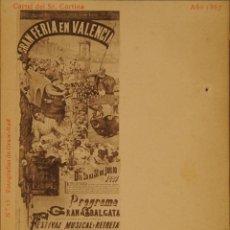 Postales: FERIA DE VALENCIA - CARTELES - COLECCION COMPLETA 30 POSTALES SIN CIRCULAR Y DORSO SIN DIVIDIR. Lote 50139914