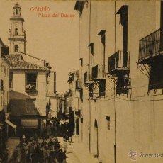 Postales: GANDIA - PLAZA DEL DUQUE - FOTOGRAFIA IMPRESA CIRCULADA Y DORSO DIVIDIDO. Lote 50217090