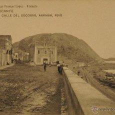 Postales: ALICANTE - CALLE DEL SOCORRO - FOTOGRAFIA IMPRESA - SIN CIRCULAR Y DORSO DIVIDIDIDO. Lote 50291154