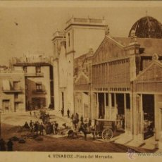 Postales: VINAROZ - PLAZA DEL MERCADO - FOTOGRAFIA IMPRESA - SIN CIRCULAR Y DORSO DIVIDIDIDO. Lote 50291268