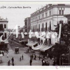 Postales: BONITA POSTAL FOTOGRAFICA - CASTELLON - CALLE DE RUIZ ZORRILLA - AMBIENTADA - COCHE DE CABALLO. Lote 50310144