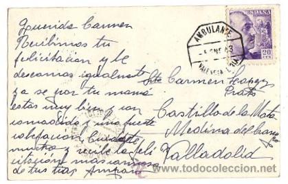 Postales: TARJETA POSTAL VALENCIA. CATEDRAL Nº 153. L. ROISIN. AÑO 1943 - Foto 2 - 50393843